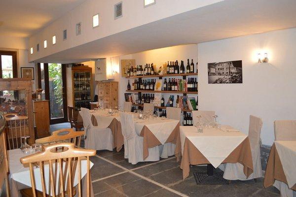 Hotel Locanda Salieri - фото 8