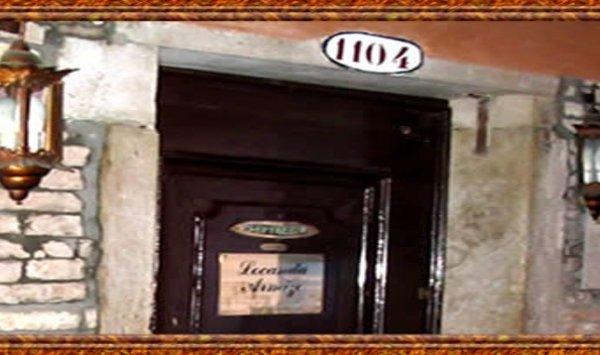 Locanda Armizo - фото 17
