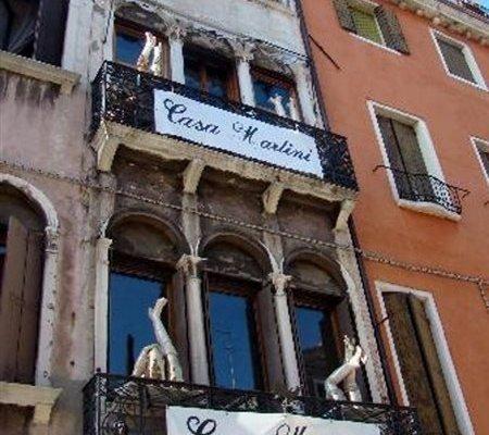Casa Martini - фото 22