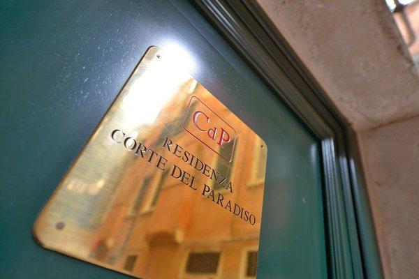 Corte Del Paradiso - фото 10