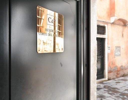 Corte Del Paradiso - фото 11