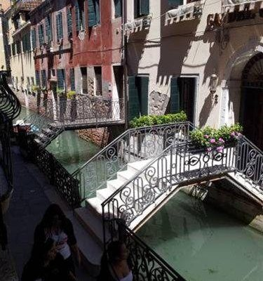 Antica Riva - фото 19