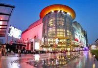 Отзывы Aphrodite Inn Bangkok, 3 звезды