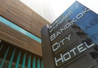 Отзывы Bangkok City Hotel, 3 звезды