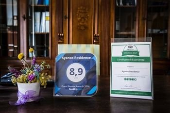 Kyanos Residence - фото 19