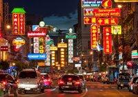 Отзывы Mandarin Hotel Managed by Centre Point, 4 звезды