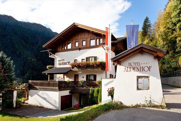 Hotel Alpenhof - фото 14