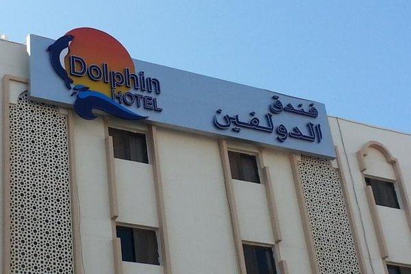 Dolphin Hotel - фото 22