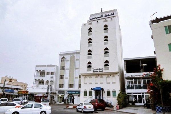 Marina Hotel, Маскат