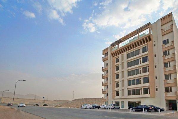 Muscat Dunes Hotel - фото 22