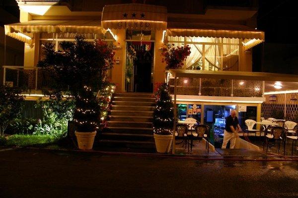 Hotel Giumer - фото 5