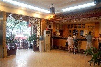 Beijing Qianlong Hotel - фото 1