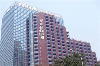 Beijing Forter Int't Hotel  - фото
