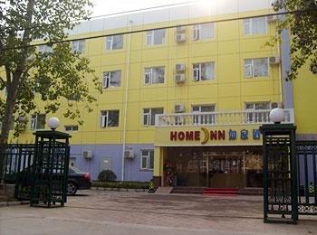 Гостиница «Home Inn (Aoyuncun) », Datun