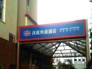Hanting Express Beijing Changhong Bridge - фото 10