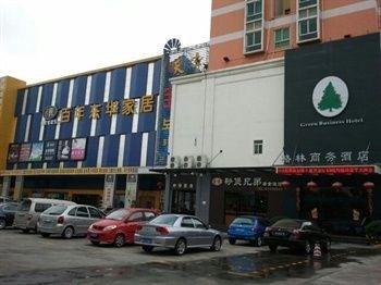 Green Business Hotel Dongguan, Chang'an