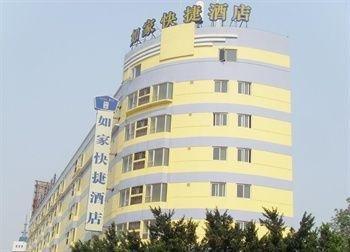 Home Inn(Shunde Daliang Keyunzongzhan) - фото 1