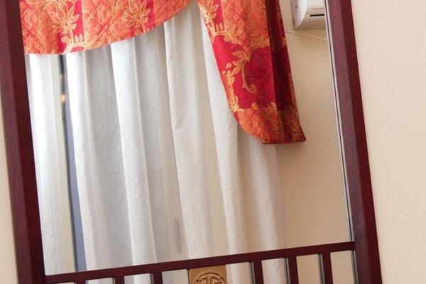 Hotel C'entro - фото 7
