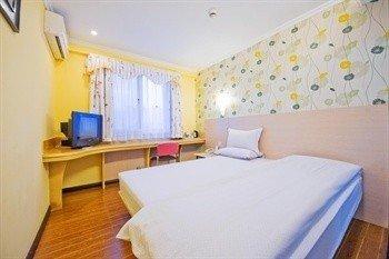 Wenxing Inn Huajing - Guangzhou - фото 1