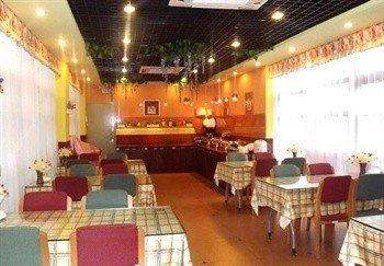 Home Inn Pearl River New City - фото 15