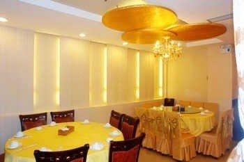 Xindengfeng Hotel - Guangzhou - фото 5