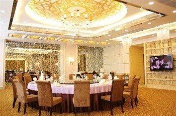 Guangzhou Hotel Fisher - фото 3