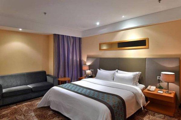 Yunli Hotel - Guangzhou - фото