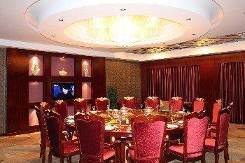 Jiaheng Lanting Hotel, Chengnan