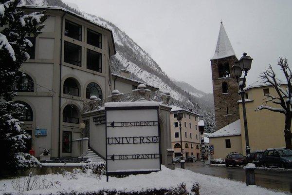 Hotel Residence Universo - фото 22