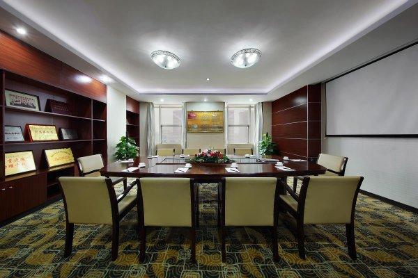 Hanyong Hotel - фото 10