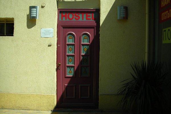 ICO Hostel - фото 20