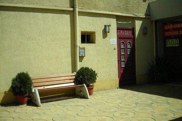 ICO Hostel - фото 21