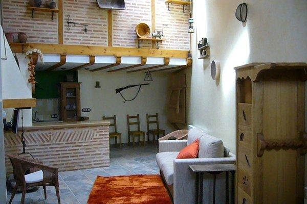 Apartamentos Rurales Casa Lafuente - фото 6