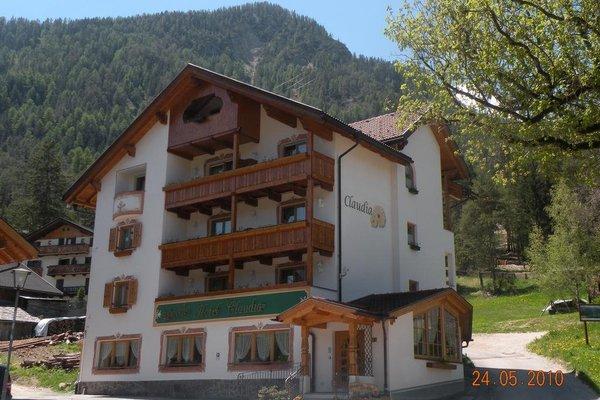 Piccolo Hotel Claudia - фото 22