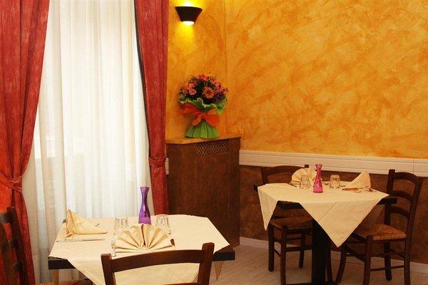 Petit Hotel - фото 13