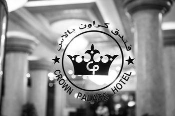 Crown Palace Hotel - фото 17