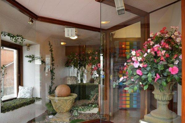 Hotel Dulcinea - фото 12