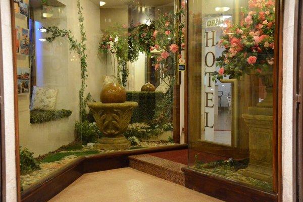 Hotel Dulcinea - фото 13