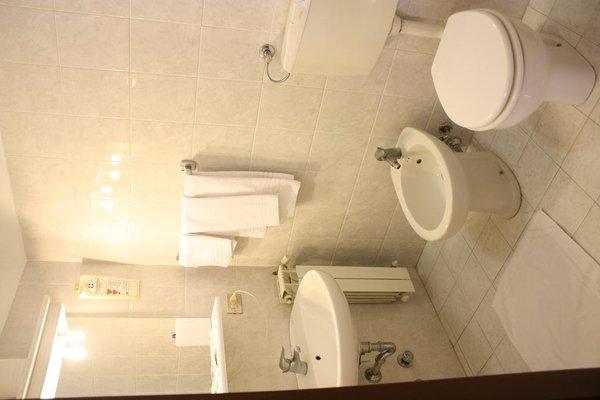 Hotel Gelsomina - фото 13