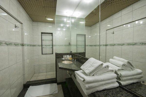 Hotel Metropole Rio - фото 9