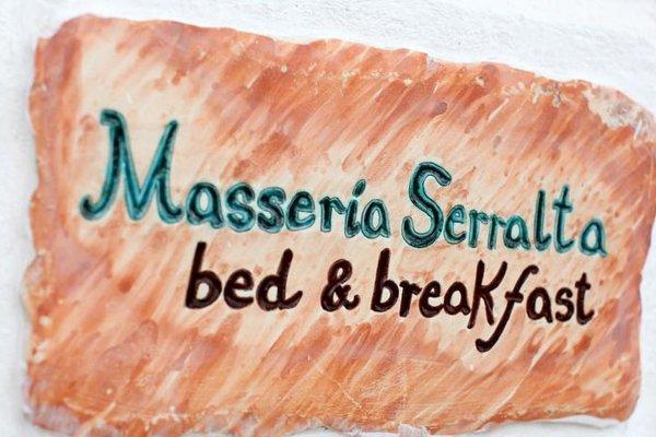 Masseria Serralta - фото 15