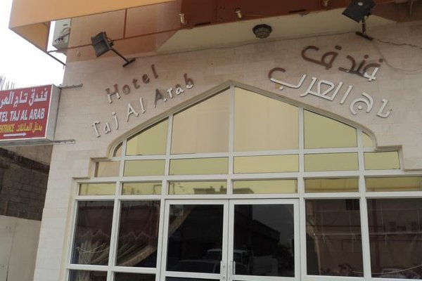 Taj Al Arab - фото 23