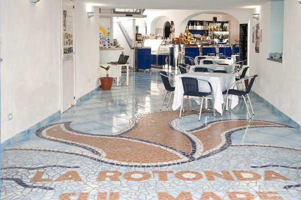 Residence La Rotonda Sul Mare - фото 14