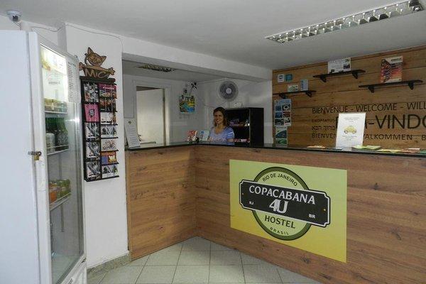 Copacabana 4U Hostel - фото 15