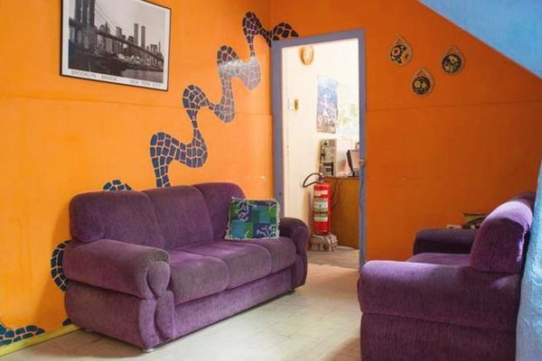 Hostel Ecologico - фото 5