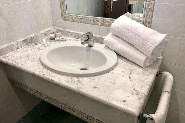 Hotel Internazionale Gorizia - фото 11