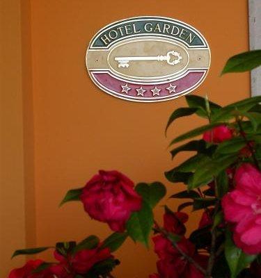 Hotel Garden - фото 8