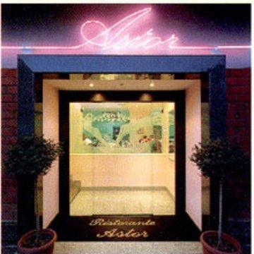 Astor Hotel - фото 18