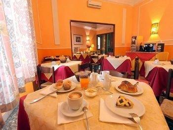 Hotel Savonarola - фото 12