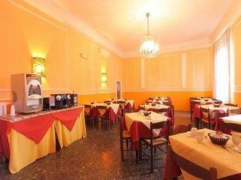 Hotel Savonarola - фото 14